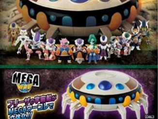 MEGA World Collectable Figures Frieza Ship