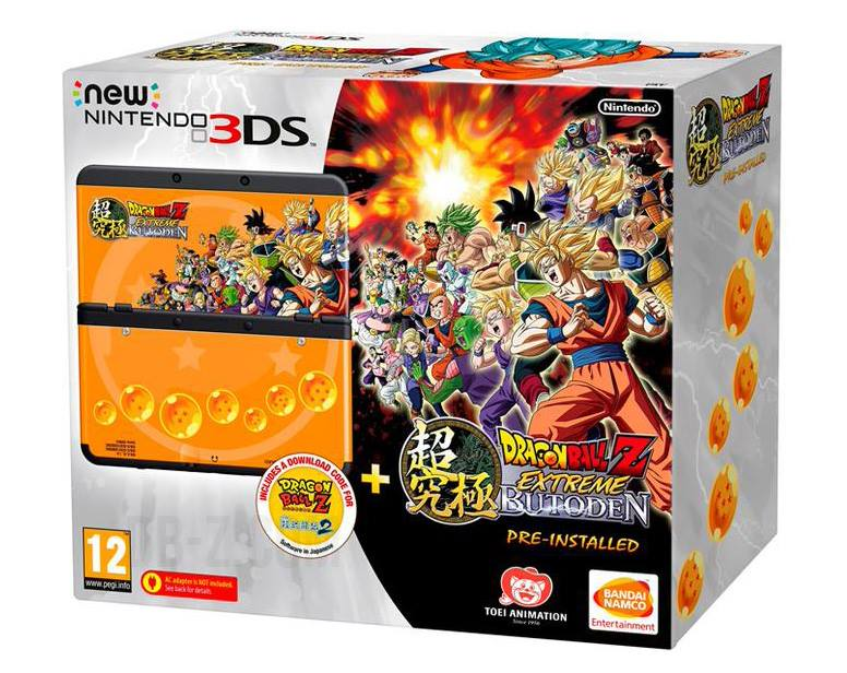 Dragon Ball Z: Extreme Butoden Bundle