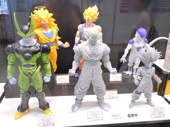 X-PLUS Cell, Piccolo and Super Saiyan 2 Gohan