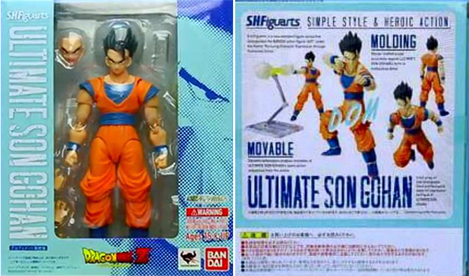 SH Figuarts Ultimate Gohan Packaging