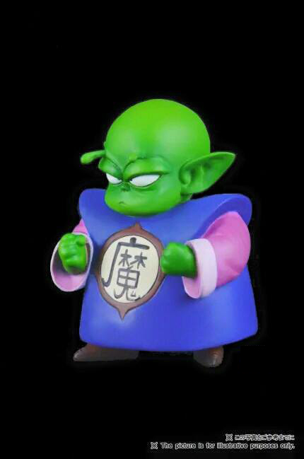 Megahouse X-Retro Piccolo
