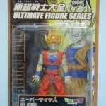 Ultimate Figure Full Action - Vol. 4 Super Saiyan Goku