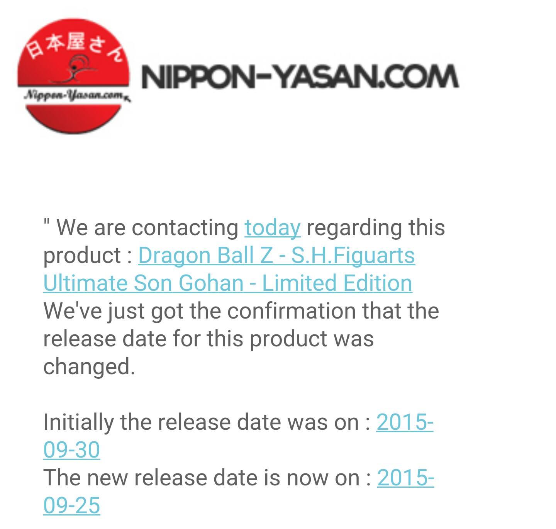 Sh Figuarts Ultimate Gohan Release Date