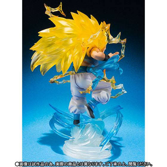 Figuarts ZERO Super Saiyan 3 Gotenks