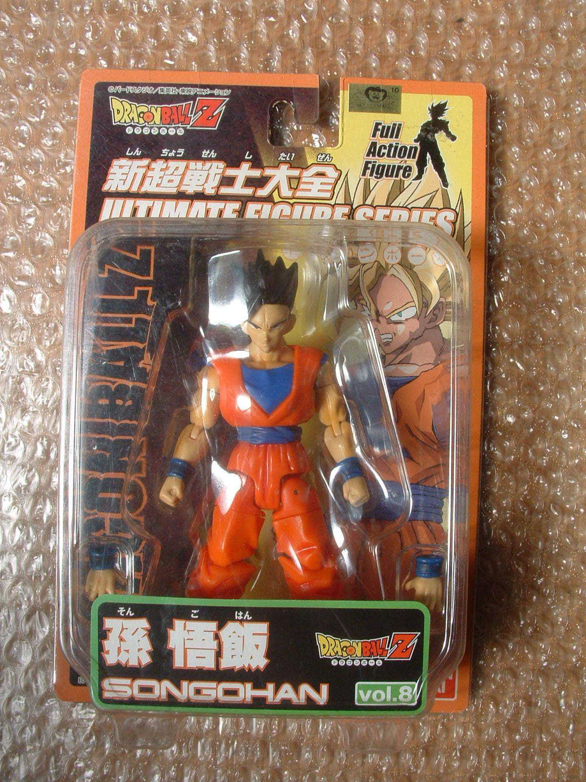 Ultimate Figure Full Action – Vol. 8 Son Gohan