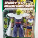 Ultimate Figure Full Action - Vol. 10 Piccolo