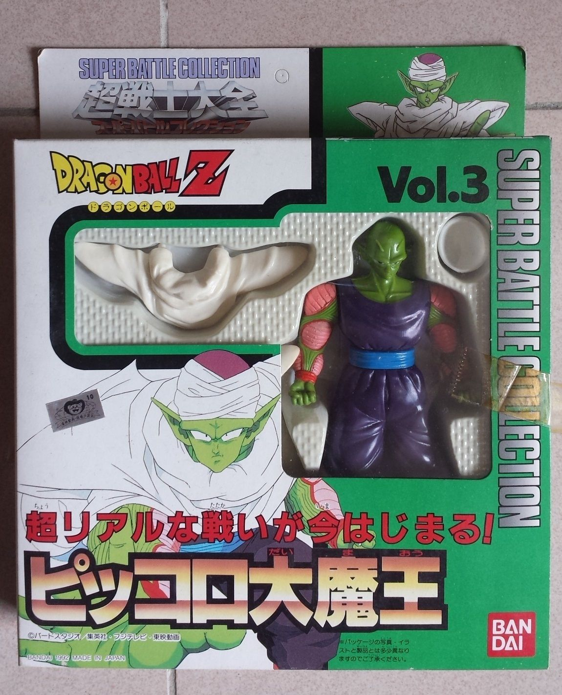 Super Battle Collection – Vol. 3 (1992 Made in Japan Version)