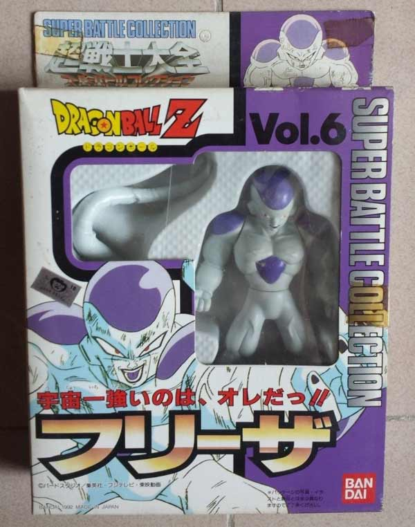 Super Battle Collection – Vol. 6 (1992 Made in Japan Version)