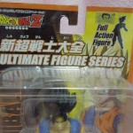 Ultimate Figure Full Action - Vol. 3 Vegetto