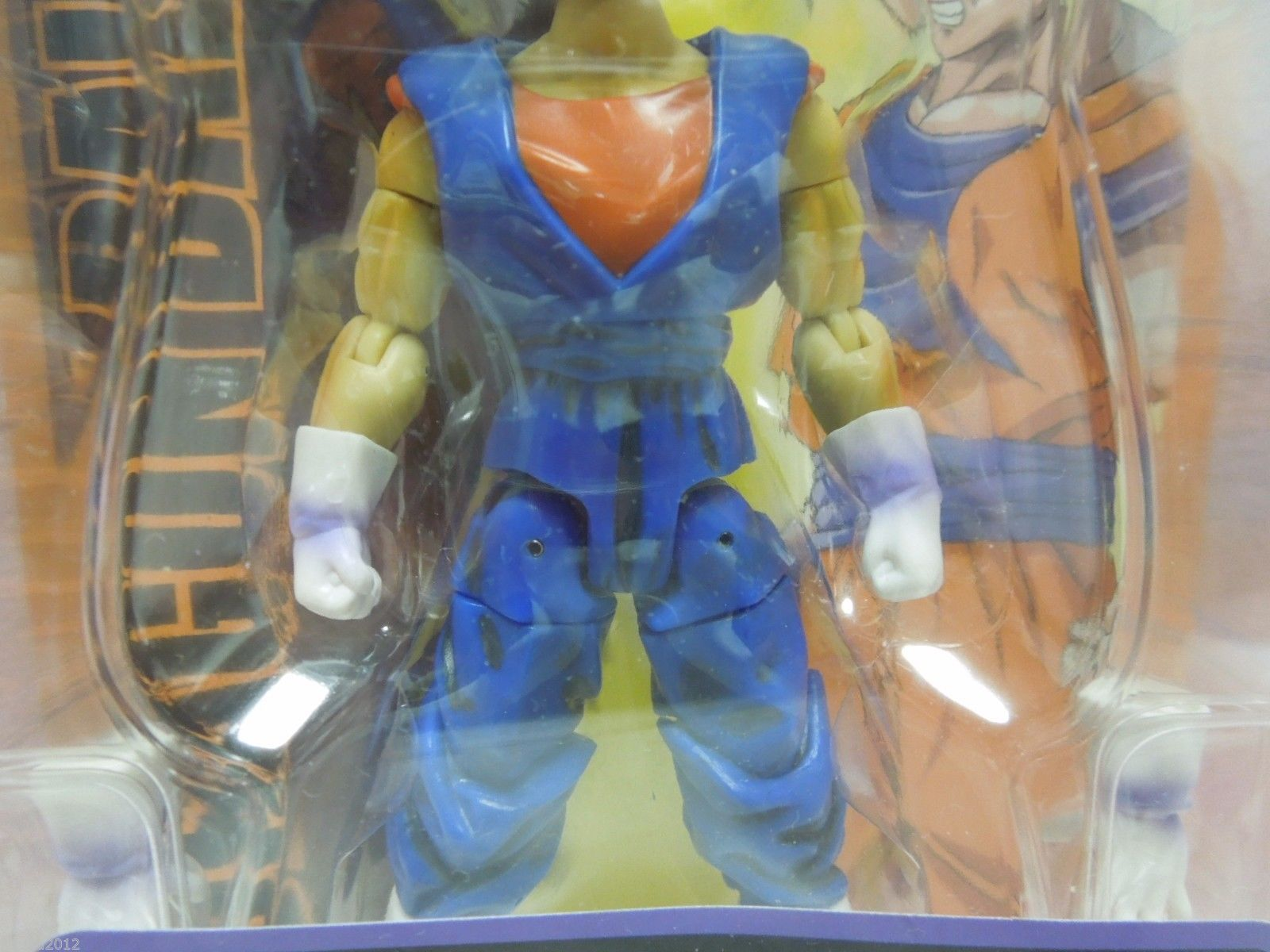Ultimate Figure Full Action – Vol. 3 Vegetto