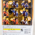 Ultimate Figure Full Action - Vol. 6 Super Saiyan Vegetto