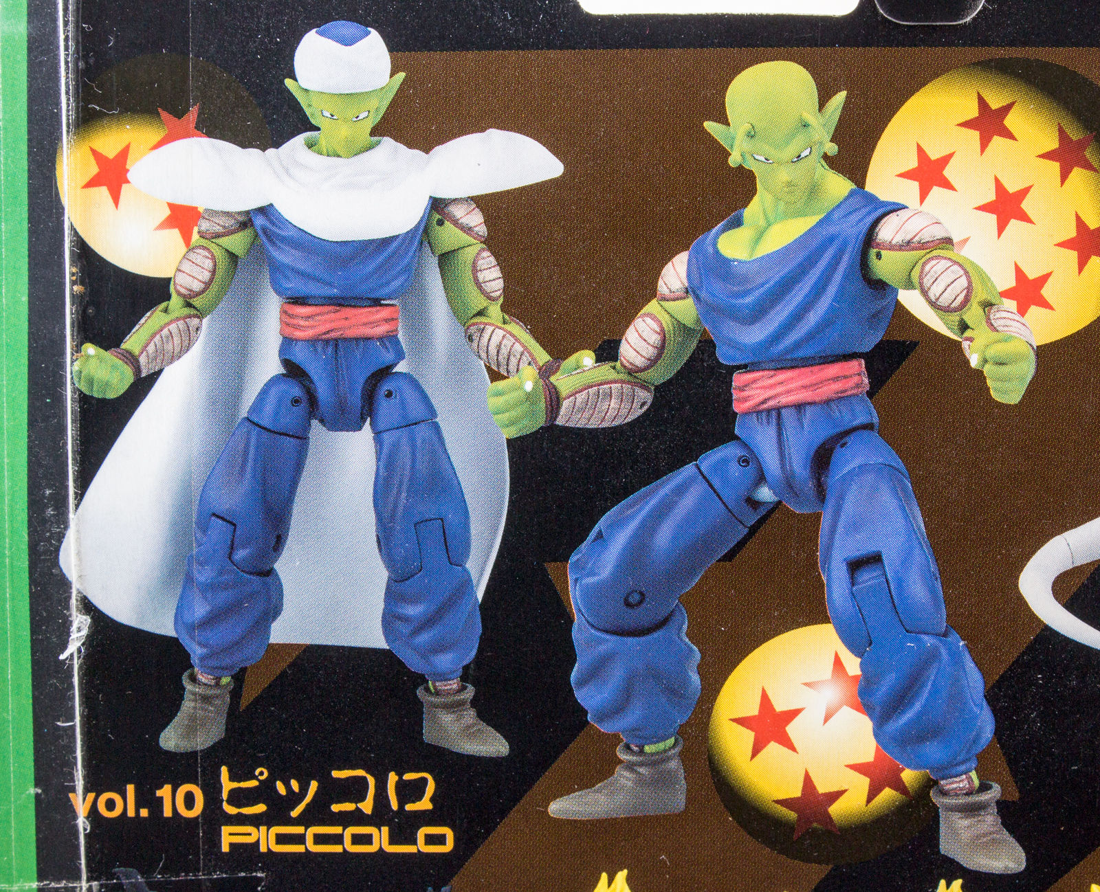 Ultimate Figure Full Action – Vol. 10 Piccolo