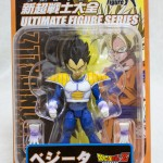 Ultimate Figure Full Action - Vol. 2 Vegeta
