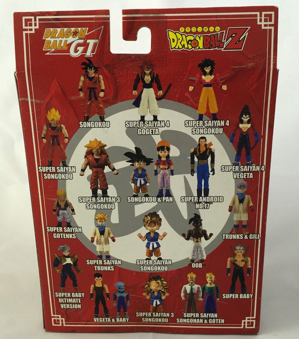 Super Battle Collection – Super Saiyan 3 Son Gokou (2003 Re-Release)