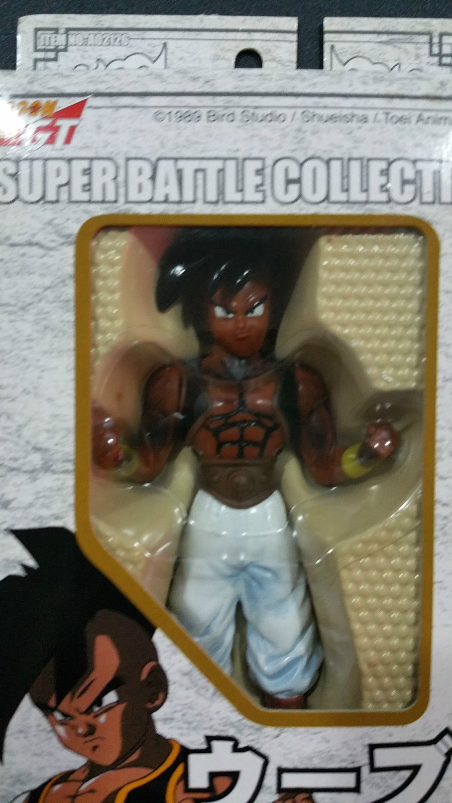 Super Battle Collection – Oob (2003 Re-Release)