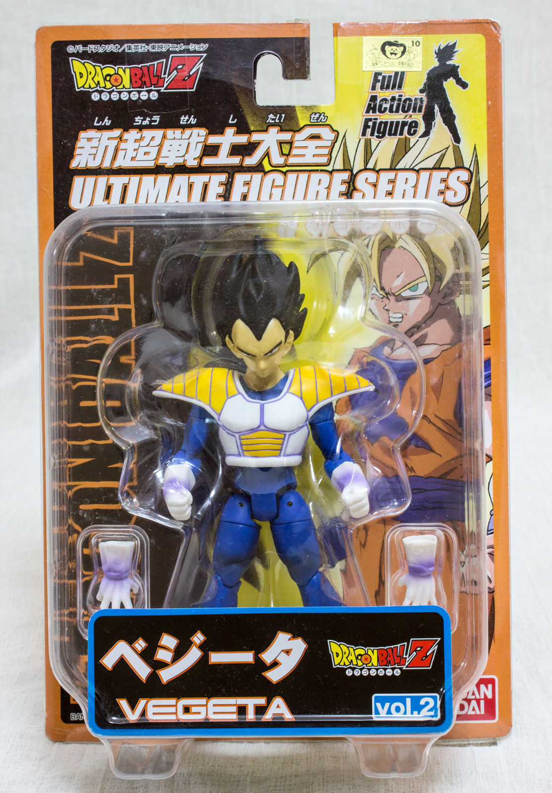 Ultimate Figure Full Action – Vol. 2 Vegeta