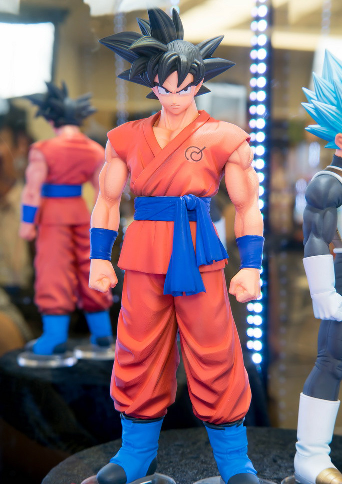 Master Stars Piece The Son Gokou Dragon Ball Super