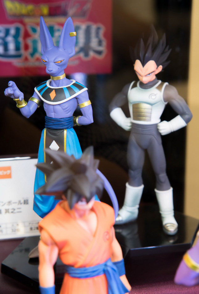 Dragon Ball Ultra Concrete Collection 2