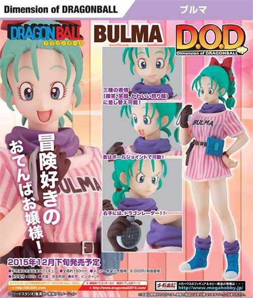 Dimension of Dragon Ball Bulma