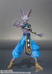 SH Figuarts Beerus Official Photos