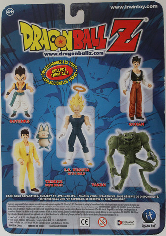 Irwin Fully Articulated Series 10 Yamcha and Puar
