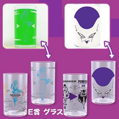 """Goku vs Freeza Prize Lottery """"E"""" Prize"""