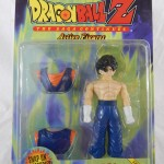 Irwin Dragon Ball Z Series 4 Vegito
