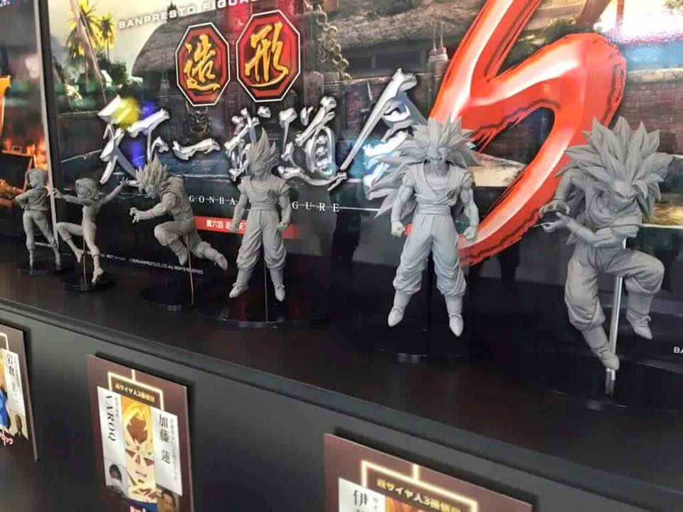 Banpresto SCultures 6
