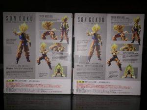 Super Warrior Awakening Goku
