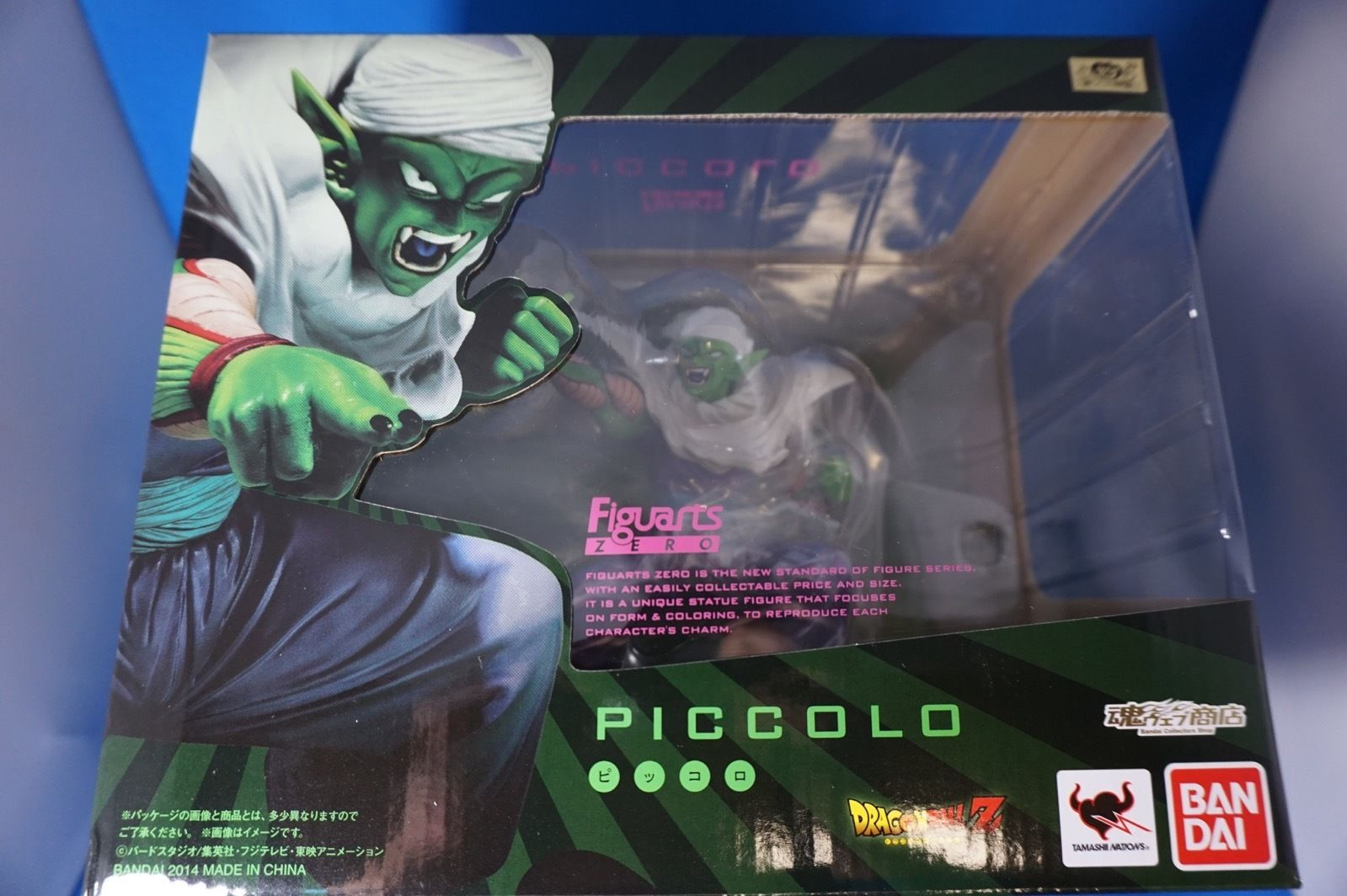 Piccolo – Figuarts ZERO