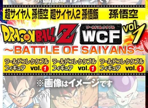 WCF Battle of Saiyans Volume 1