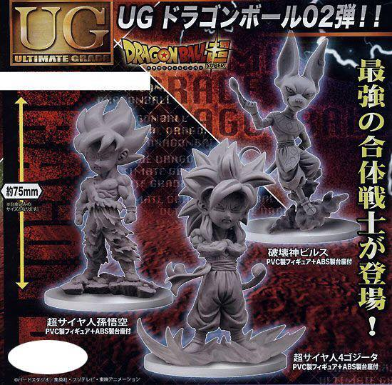 Dragon Ball Ultimate Grade 01