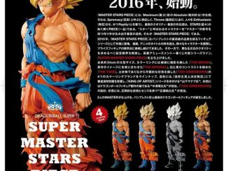 "Super Master Stars Piece ""The Son Gokou"""