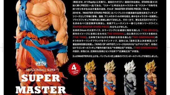 "Super Master Stars Piece ""The Son Gokou"""