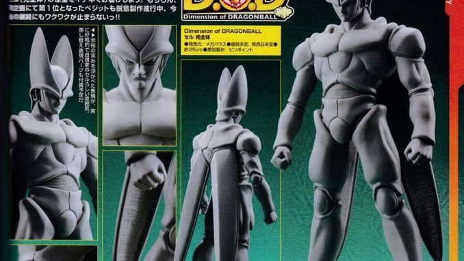 Dimension of Dragon Ball Perfect Cell