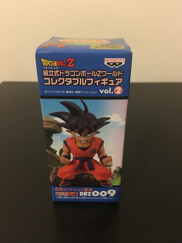 Dragon Ball Z WCF Vol. 2 009 – Son Goku