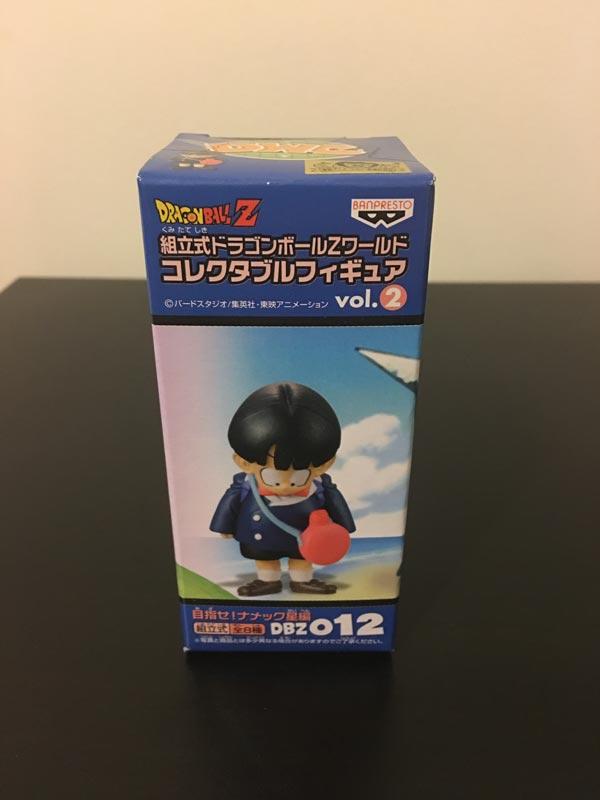 Dragon Ball Z WCF Vol2 – 012 Gohan