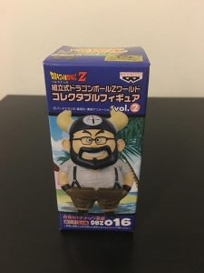 DBZ - WCF - Vol2 - 016 Ox King