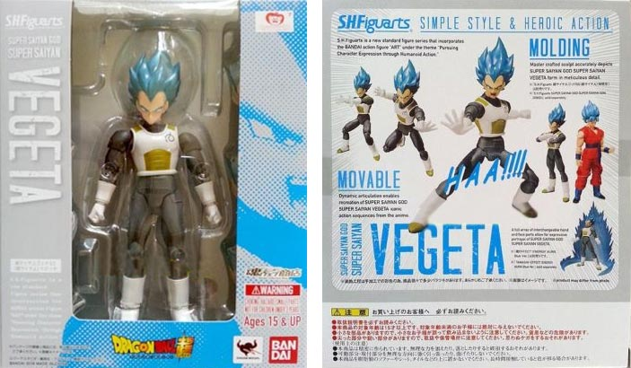 SH FIguarts Super Saiyan God Super Saiyan Vegeta Packaging