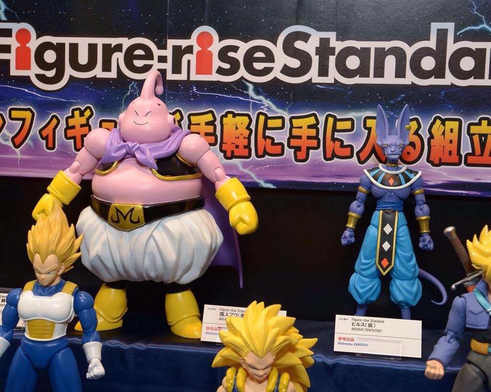 Dragon Ball Z Figure-rise Standard