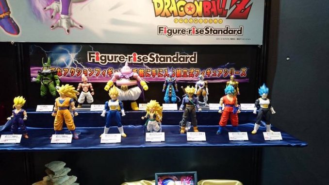 Dragon Ball Z Figure-rise Standard