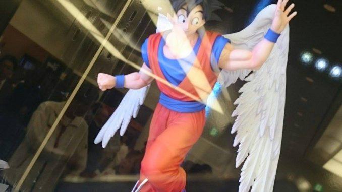 """Dragon Ball Z """"End of Z"""" Goku - CREATORxCREATOR"""