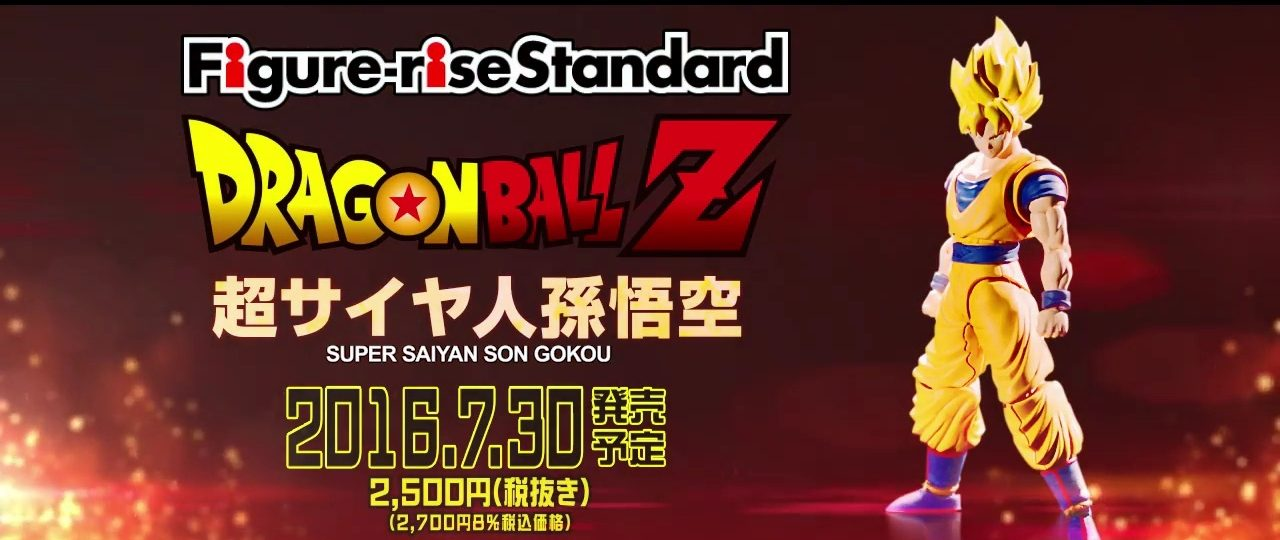 Figure Rise Standard Goku
