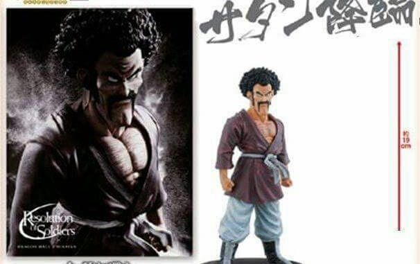 Resolution of Soldiers Mr Satan / Hercule