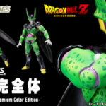 SH Figuarts Premium Color Edition Perfect Cell