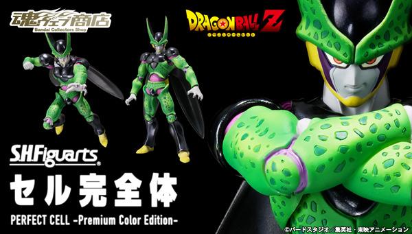 SH Figuarts Premium Color Edition Perfect Cell