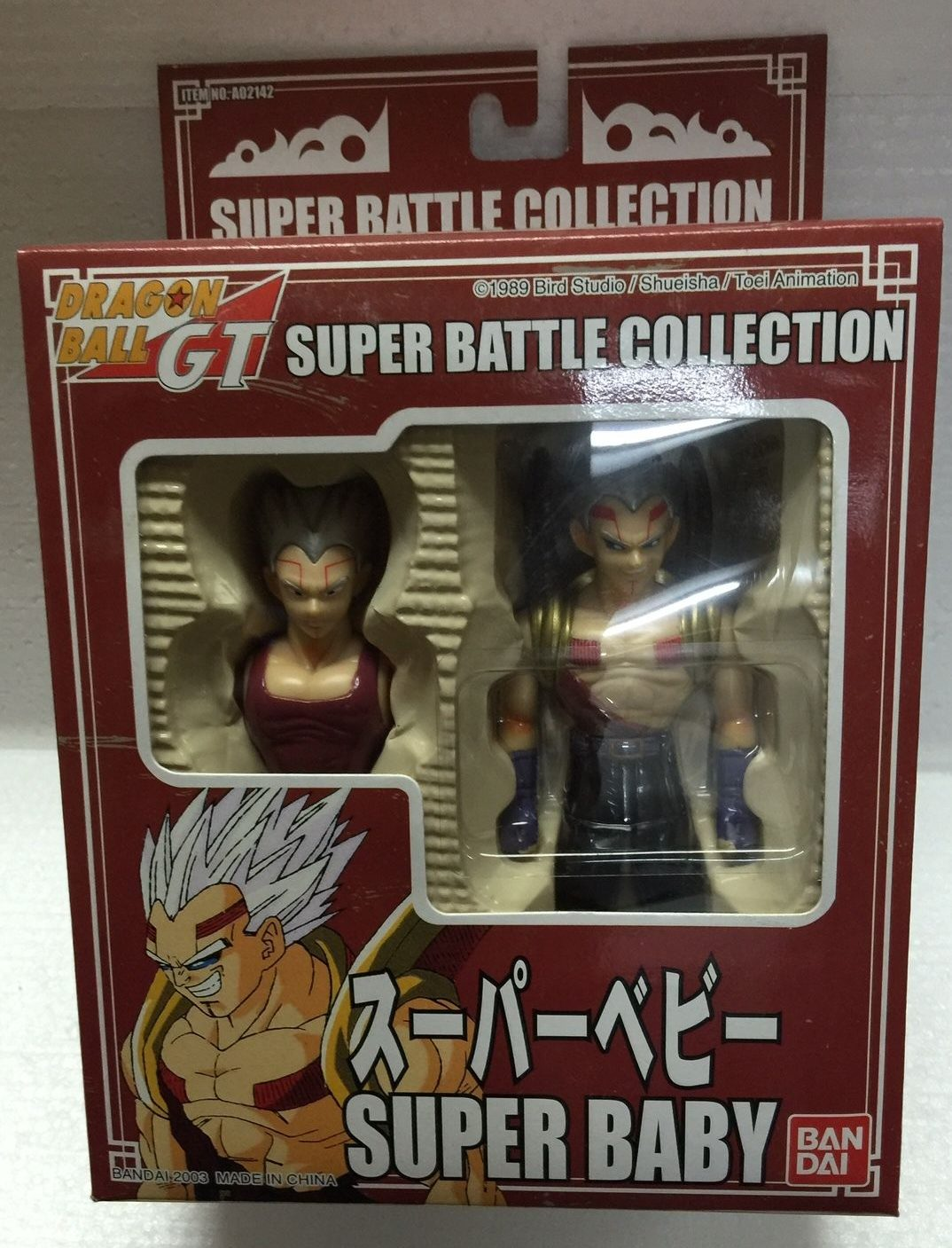 Super Battle Collection – Super Baby (2003 Version)