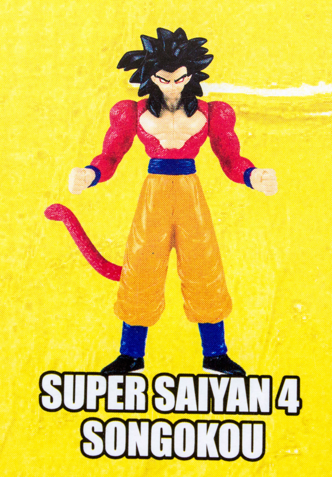 Super Battle Collection – Super Saiyan 4 Goku (2003 Re-Release)