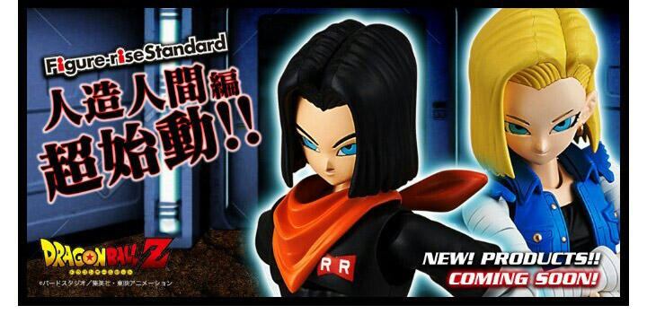 Figure-rise Standard Android 17 and 18