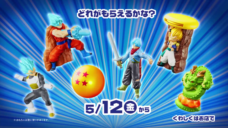 McDonalds Dragon Ball Super Promotion